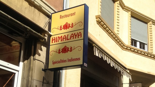restaurant restaurant himalaya strasbourg. Black Bedroom Furniture Sets. Home Design Ideas